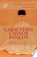Caracteres Chinos Básicos