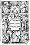 Definiciones de la Orden y Cavalleria de Calatrava, conforme al Capitulo general, celebrado en Madrid, ano de 1652. (Publicadas por Jeronimo Mascarenas.)