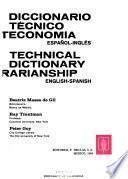Diccionario técnico de biblioteconomía español-inglés