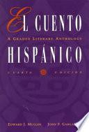 El Cuento hispánico
