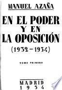 En el poder y en la oposición (1932-1934)