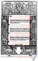 Las obras del illustre señor don Antonio de gueuara ... Primeramente: vn solenne prologe y argumento ... Ite[m] una decada de Cesares ... y roma[n]ces Marco aurelio: proque el auctores toto vno