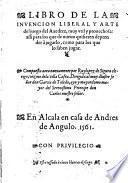 Libro de la Invencion liberal y Arte del juego del Axedrez