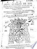 Los nueue libros de los exemplos y virtudes morales de Valerio Maximo