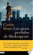 Los pasos perdidos de Shakespeare