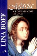 María y lo femenino de DiosBoff, Lina. 2a. ed.