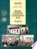 Medio siglo de contribución al progreso nacional, 1941-1991