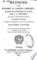 Méthode pour étudier la langue grecque, adoptée par l'Université de France