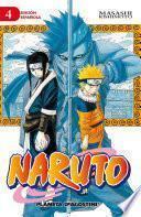 Naruto no 04/72